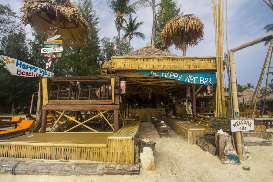 Salisa Resort, Sunrise Beach
