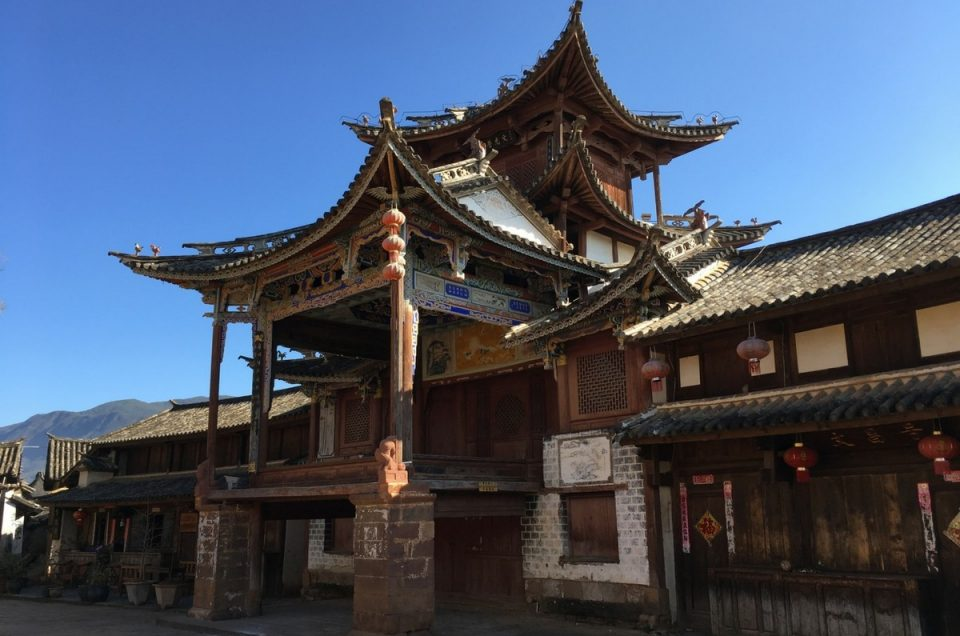 Yunnan Travel Guide: Village Hopping from Dali to Lijang