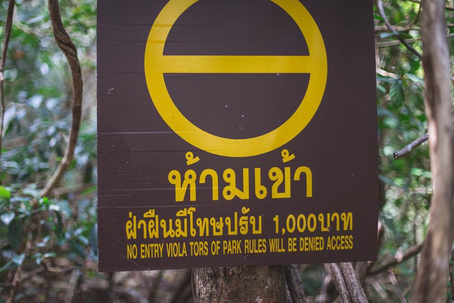 Do Not Enter Khao Yai National Park