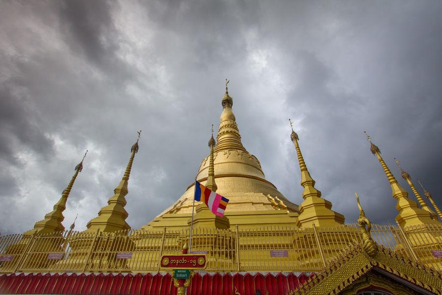 Shwedagon Pagoda, Thachileik