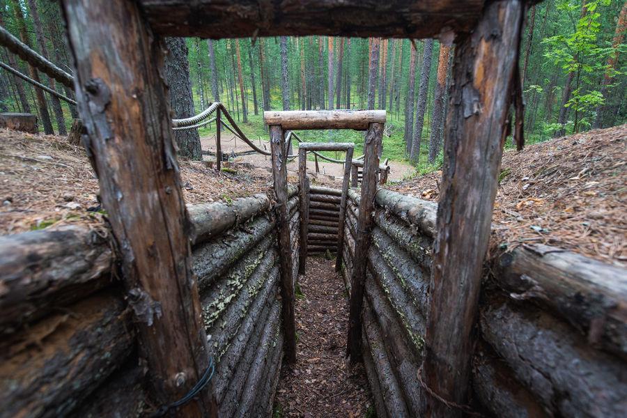 Kuikonniemen Fortress